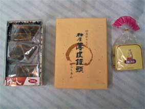 薄皮饅頭他 540円~
