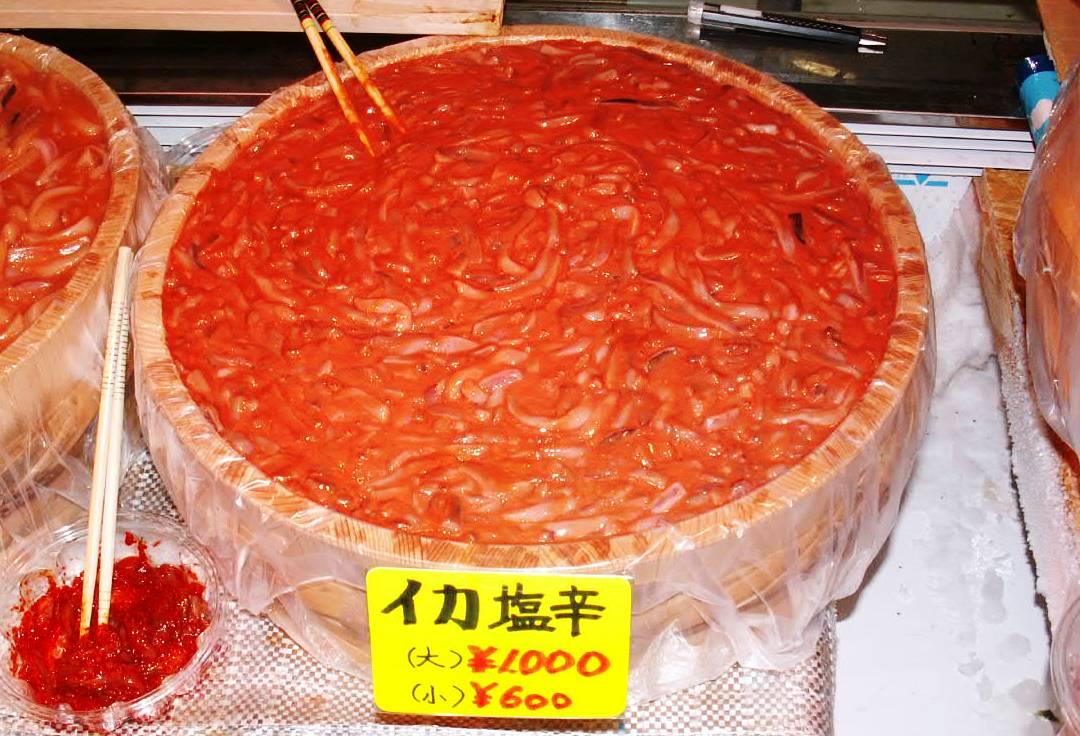 イカの塩辛(小) 600円