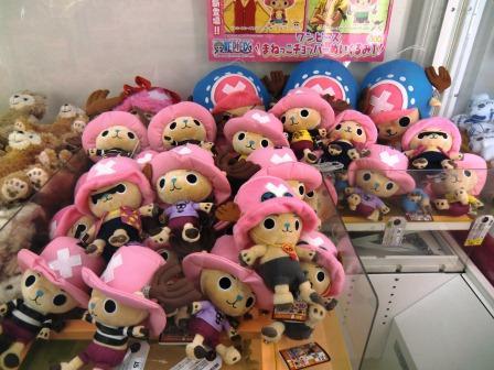 トレトレキャッチャー 100円