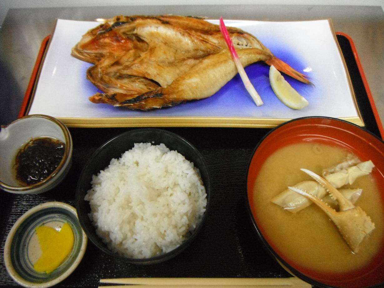 焼魚膳 2200円