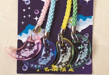 めひかり勾玉(4本セット)370円