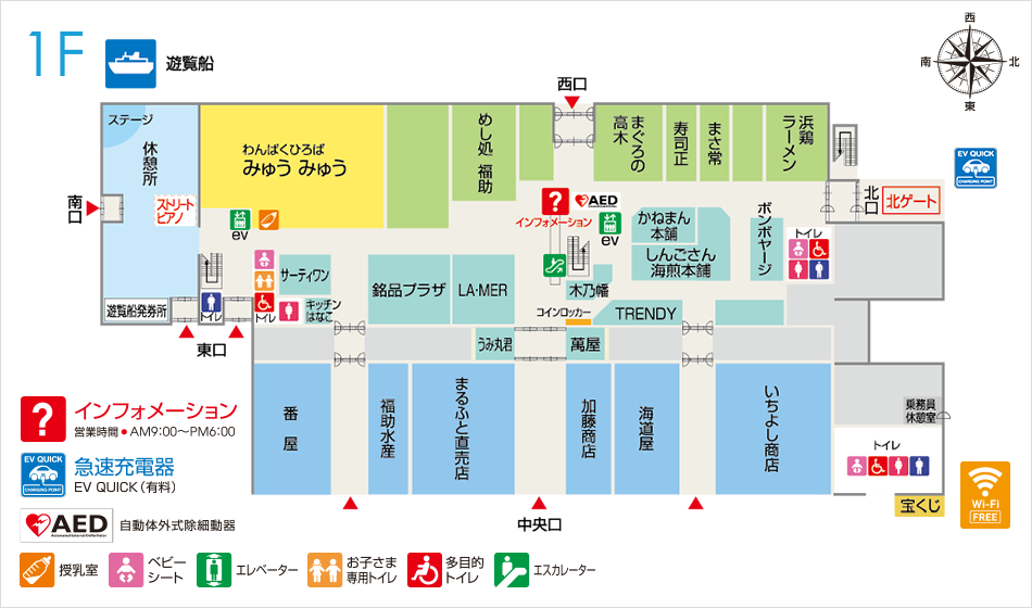 1F MAP