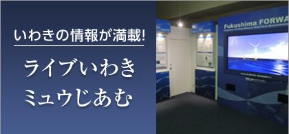 bnr_museum