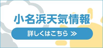 bnr_tenki