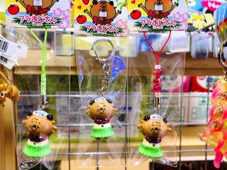 フラおじさんストラップ&キーホルダー 500円~