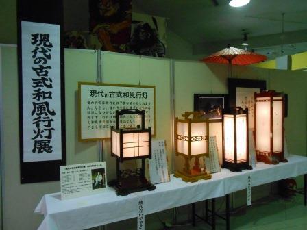 現代の古式行燈展