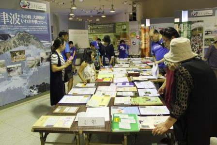 第37回 福島県小学校児童理科作品展いわき地区展